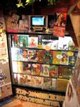 Lamtara shop