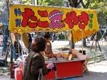 Takoyaki seller