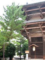 Todaiji temple entrance
