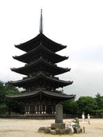 5 stories Pagoda