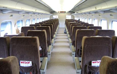 Inside a Shinkansen