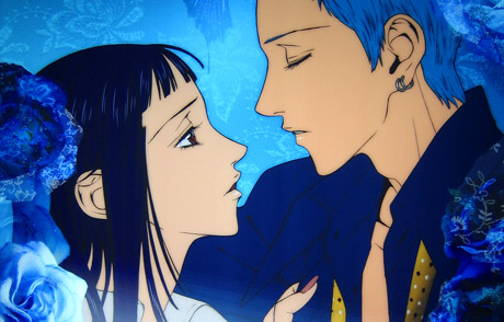 Yukari/George, Paradise Kiss